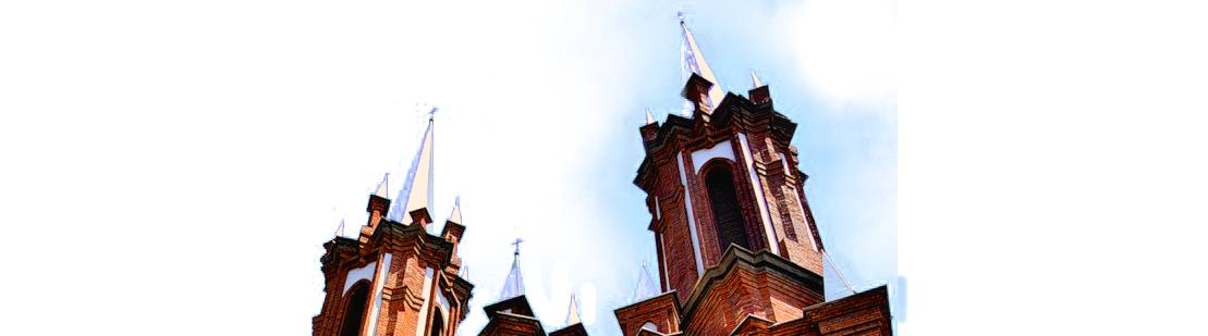 Vladivostok Catholic Church